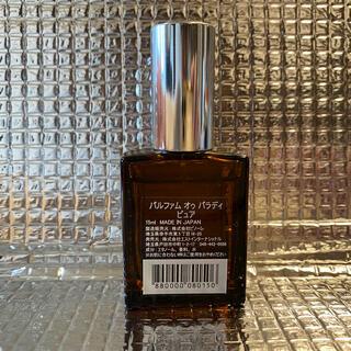 オゥパラディ(AUX PARADIS)のe様専用 オウパラディ ピュア 香水(香水(女性用))