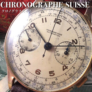 ★一点限り!!★クロノグラフスイス/18k/18金無垢/メンズ腕時計WW1363(腕時計(アナログ))