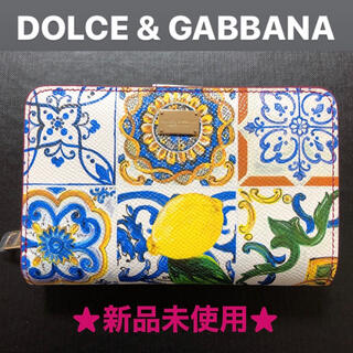 ドルチェアンドガッバーナ(DOLCE&GABBANA)の★新品未使用★(財布)