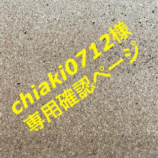 鹿の角 犬のおもちゃ 北海道産            chiaki0712様専用(犬)