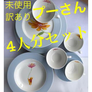 クマノプーサン(くまのプーさん)の①プーさん ディズニー 食器 セット プレート ティーセット ティーカップ(食器)