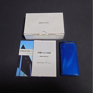 京セラ - Y!mobile 京セラ DIGNO 502KC ブルー
