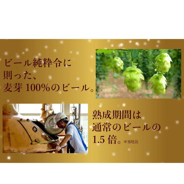 サッポロ(サッポロ)の【新品未開封】エビスビール 1ケース 食品/飲料/酒の酒(ビール)の商品写真