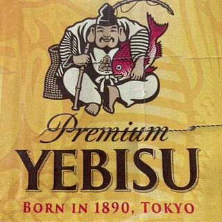 サッポロ - 【新品未開封】エビスビール 1ケース