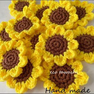 ミニひまわりガーランド 向日葵たわし ヒマワリ雑貨 インテリア小物壁飾り編み物(キッチン小物)