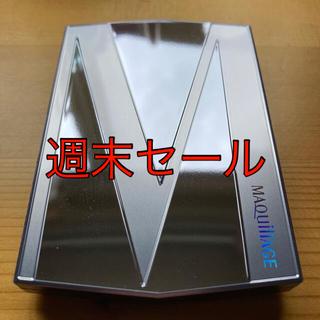 シセイドウ(SHISEIDO (資生堂))の資生堂 アイシャドウ マキアージュ アイズクリエーター SV832(アイシャドウ)