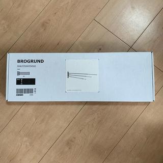 イケア(IKEA)の★新品★イケア★タオルバー★IKEA BROGRUND ブログルンド(タオル/バス用品)