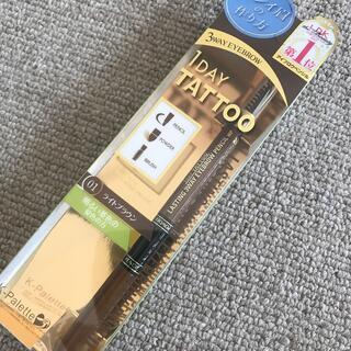 ケーパレット(K-Palette)の新品未使用 Kパレ ペンシルアイブロウ01(アイブロウペンシル)