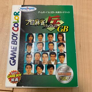ゲームボーイ(ゲームボーイ)のゲームボーイ プロ麻雀兵 GB(家庭用ゲームソフト)