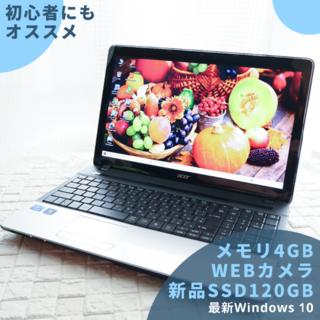 エイサー(Acer)のACER 新品SSD120GB/4GB/Webカメラ/新品マウス付(ノートPC)