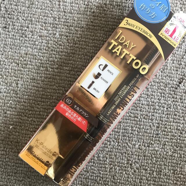 K-Palette(ケーパレット)の新品未使用 Kパレ ペンシルアイブロウ03 コスメ/美容のベースメイク/化粧品(アイブロウペンシル)の商品写真