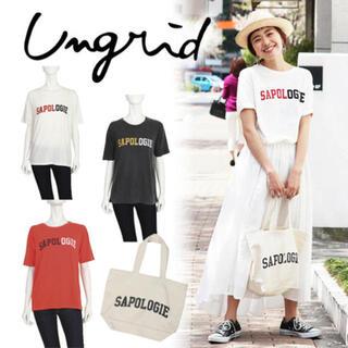 アングリッド(Ungrid)のungrid SAPOLOGIE Tシャツ&バッグセット(Tシャツ(半袖/袖なし))