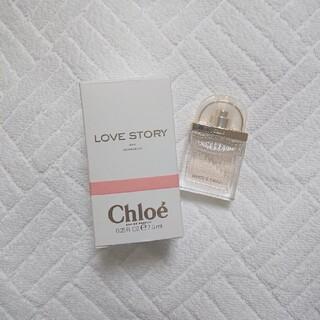 Chloe - クロエ LOVE STORY 香水 ミニ