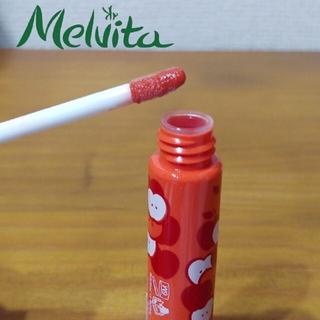 メルヴィータ(Melvita)の新品 メルヴィータ リップグロス リップオイル コーラルレッド グロス リップ(リップグロス)