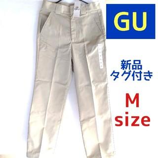 ジーユー(GU)の【新品】 GU チノパン チノストレートパンツ レディース【まとめ買い割引有】(チノパン)