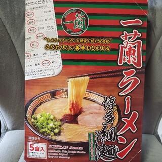 りんごさま専用一蘭ラーメン 博多細麺ストレート(麺類)