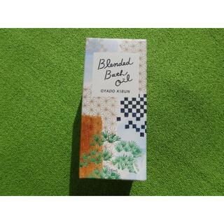 セイカツノキ(生活の木)の生活の木 ブレンドバスオイル(入浴剤/バスソルト)