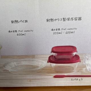 ハリオ(HARIO)のハリオ おうちクッキングセット 7点 日本製(容器)