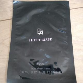 POLA - ポーラ シートマスク