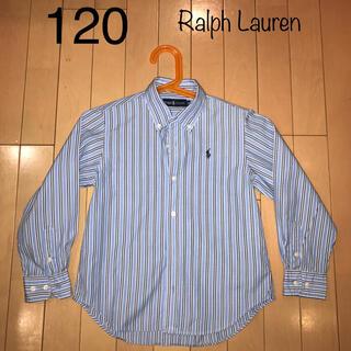 ラルフローレン(Ralph Lauren)のRalph Lauren ラルフローレン ボタンダウンシャツ ストライプ 120(ブラウス)