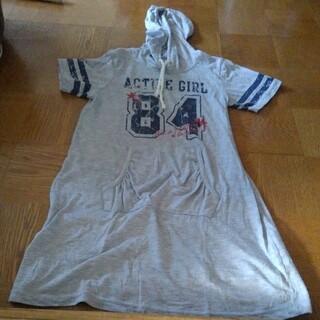 イオン(AEON)のガールズTシャツ ロング 半袖 150(Tシャツ/カットソー)