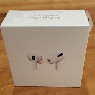 Apple AirPods Pro 新品 エアポッズ プロ アップル 本体(ヘッドフォン/イヤフォン)