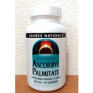 ソースナチュラルズ アスコルビルパルミテート、500mg、90粒(ビタミン)