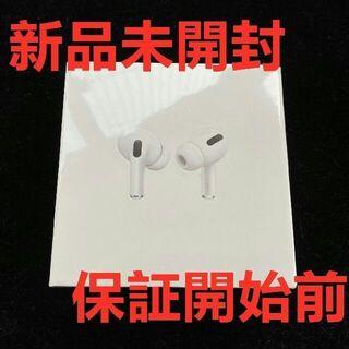 Apple AirPods Pro  エアポッズ プロ アップル 本体(ヘッドフォン/イヤフォン)