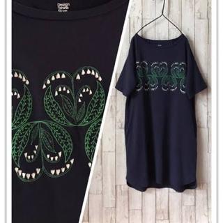 グラニフ(Design Tshirts Store graniph)のすずらん*刺繍ワンピース(ひざ丈ワンピース)