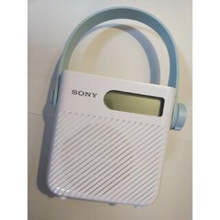 ソニー(SONY)のソニー シャワーラジオ ICF-S80 (ラジオ)