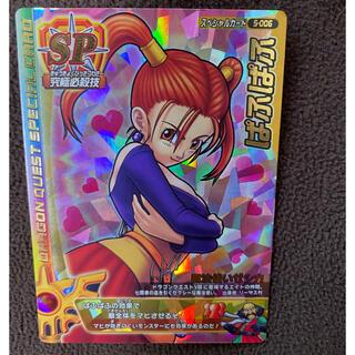 SQUARE ENIX - ドラゴンクエスト バトルロード カード