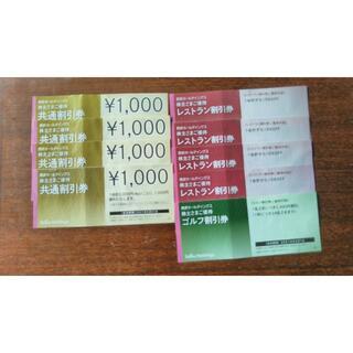 値下‼ 西武 株主優待券 4枚+レストラン割引券4枚+ゴルフ割引券1枚(その他)