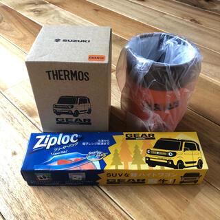サーモス(THERMOS)のTHERMOS サーモス  保冷缶ホルダー オレンジ ノベルティ 非売品 未開封(食器)