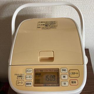 Panasonic - Panasonicホームベーカリー SD-BH102-D