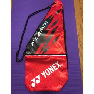 ヨネックス(YONEX)のテニスラケットケース ヨネックス  (テニス)