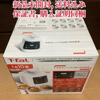 T-fal - 【新品未開封】T-fal 電気圧力鍋 ラクラクッカーコンパクト