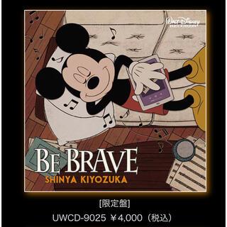 ディズニー(Disney)の清塚信也 ディズニー公式ピアノアルバム CD+DVD(クラシック)