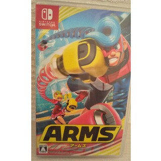 ARMS Switch アームス(家庭用ゲームソフト)