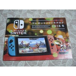 ニンテンドースイッチ(Nintendo Switch)のNINTENDO SWITCH 3DS カタログ2018冬 非売品(その他)