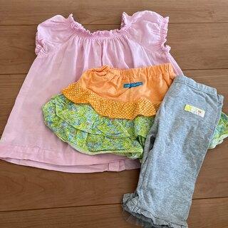 ラグマート(RAG MART)のパンツ キュロットスカートセット 90サイズ(パンツ/スパッツ)