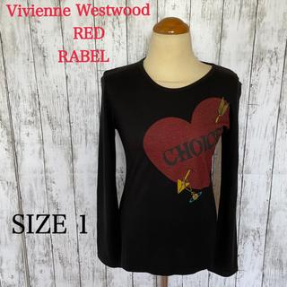 ヴィヴィアンウエストウッド(Vivienne Westwood)の値下げ!ヴィヴィアンウエストウッドCHOICEカットソー黒(Tシャツ(長袖/七分))