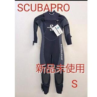 スキューバプロ(SCUBAPRO)の新品 スキューバプロ 5mmウェットスーツ フルスーツS スキューバダイビング(マリン/スイミング)