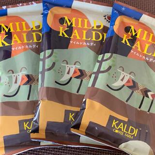 KALDI - カルディ マイルドカルディ ★3袋セット★