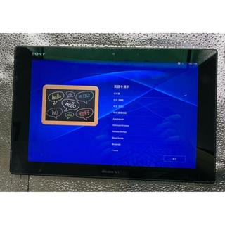 NTTdocomo - Xperia  Z2  SO-05F  タブレット  ブラック