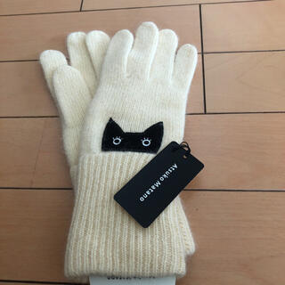 マタノアツコ❣️手袋❣️