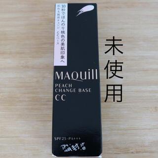 MAQuillAGE - マキアージュ ピーチチェンジベース CC 化粧下地