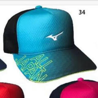 ミズノ(MIZUNO)の限定販売【ミズノ】ALLJAPAN CAP 2019限定キャップ オールジャパン(テニス)