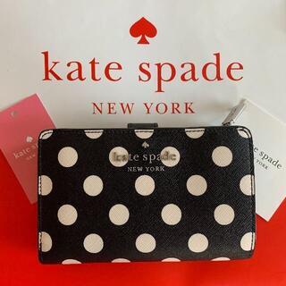 kate spade new york - ケイトスペード/収納力、機能性あり!ドッドが大人可愛い♪二つ折り財布