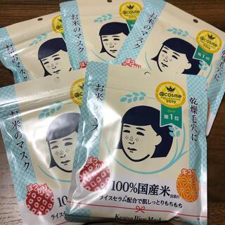 イシザワケンキュウジョ(石澤研究所)の毛穴撫子 お米のマスク(10枚入)×5  50枚(パック/フェイスマスク)