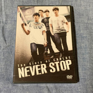 The Story of CNBLUE/NEVER STOP 通常版 DVD(ミュージック)